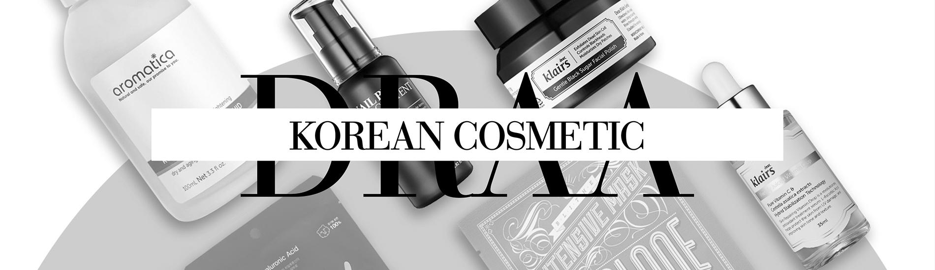 cabecera del rosa al amarillo cosmética coreana